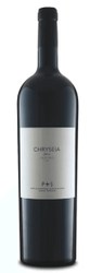 Chryseia 2014  - Magnum