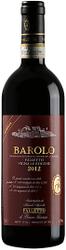 Barolo Falletto Le Rocche Riserva DOCG 2...