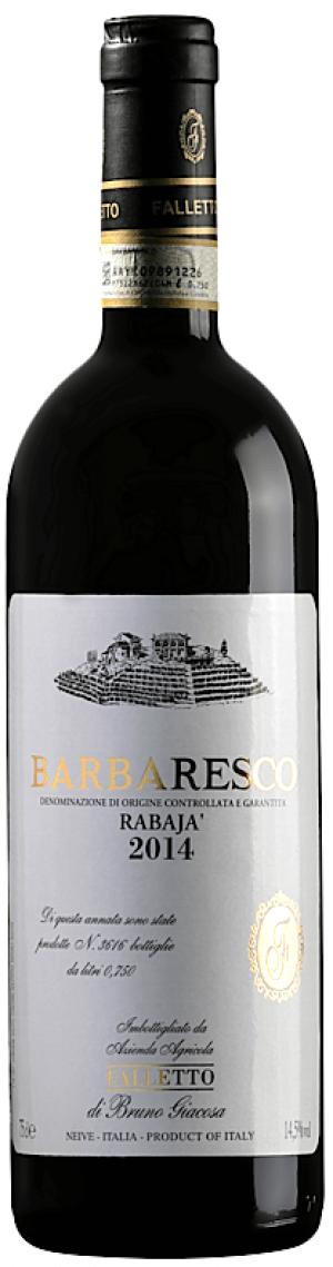 Barbaresco Rabajà DOCG 2014
